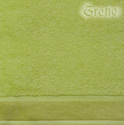 Osuška bambus Soft 70x140 (různé barvy) (3)